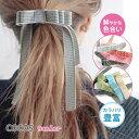 ゆうパケット 送料無料/ギンガムチェック ヘアゴム(EAKI-15)【ギンガム/髪飾り/チェック/ヘアゴム/ゴム/可愛い/フォー…
