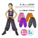 キッズ ダンス衣装 スパンコール ヒップホップ パンツ KPS-01[子供 ダンス 服 ジュニア ガールズ 衣装 こども 派手 目…
