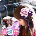 子供 ヘアアクセサリー ローズ リボン カチューシャ YAKE-02[キッズ 髪飾り 入学式 入園式 卒園式 卒業式 発表会 結婚…