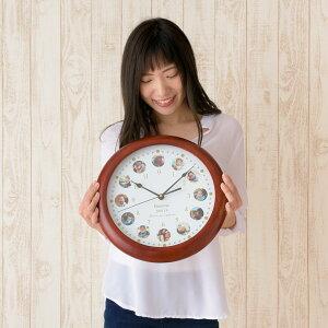 大きめサイズの掛け時計