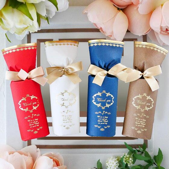 結婚式 プチギフト おしゃれ 「ルクール」 プチギフト1個 / プチギフト 結婚式 退職 入浴剤 【単品】
