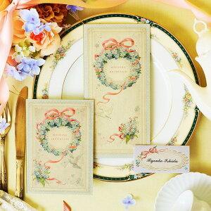 結婚式招待状 【手作りキット】 「聖なる白鳩」 招待状 手作りセット