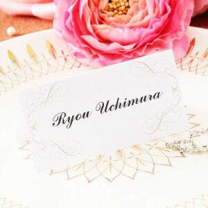 席札 【手作りキット】結婚式 ディズニー 「プリンセス」 席札1シート6名用 結婚式 席札 手作りセット