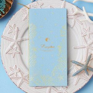 席次表 【手作りキット】「サンライズシェル ブルー」 結婚式 席次表 海 シェル 手作りセット
