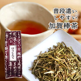 丸八製茶場 加賀棒茶ほうじたて(100g袋)