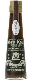 金沢・大野直源醤油 もろみの雫 醤油こうじ(120ml)