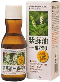 紅花食品紫蘇油一番搾り(170g)
