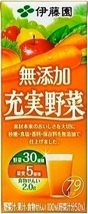伊藤園 無添加充実野菜紙パックケース売り(200ml×24本)