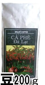 ダラットコーヒー( 豆 200g )