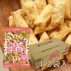 北陸製菓 白えびビーバー ケース売りhokka 白エビ味
