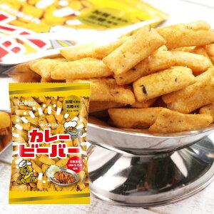 【新発売】北陸製菓 カレービーバーhokka カレー味