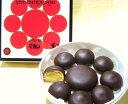 【夏季・要冷蔵】加賀菓子処 御朱印(チョコレート饅頭)