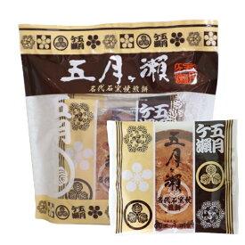 福井銘菓 五月ヶ瀬(4枚入)