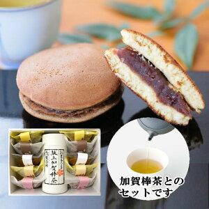 お茶とお菓子の時間セット献上加賀棒茶60g1缶&どら焼き5種10個