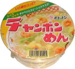 イトメン チャンポンめん(カップ)ケース売り12個入