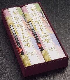 中石食品小松うどん今昔 二箱(つゆ付き)(今昔綸子2本入)
