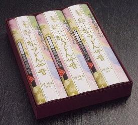 【送料込み】中石食品小松うどん今昔 三箱(つゆ付き)(今昔綸子3本入り)