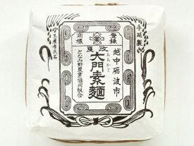 富山・砺波大門素麺