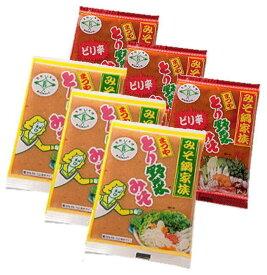 ★送料コミコミ★まつや とり野菜みそ3袋&ピリ辛とり野菜みそ3袋