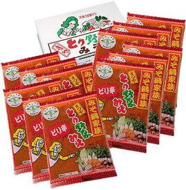 ■まつやピリ辛とり野菜みそケース売り(12袋入)