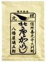 八幡屋礒五郎七味唐辛子(袋入)