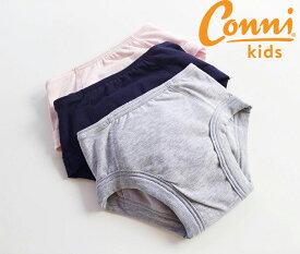 キッズ用 失禁パンツ「キッズ・クラシック」男女兼用 おもらし 尿漏れ 子供 こども パンツ 下着 肌着 ショーツ シンプル ブリーフ かわいい 吸水 保水