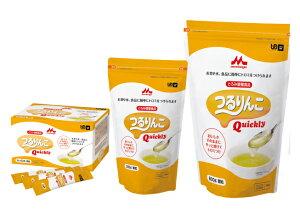 「つるりんこQuickly 3g×50本」とろみ とろみ剤 トロミ とろみ付け クリニコ 小分け 持ち運び 介護食 とろみ調整 とろみ調整食品