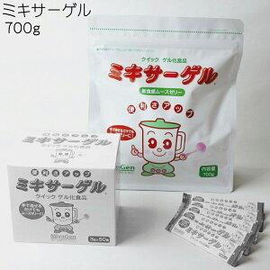 「ミキサーゲル スタンディングパウチ 700g」ゲル化食品 ゲル化剤 宮源 とろみ剤 とろみ調整 とろみ調整食品 クイックゲル化食品