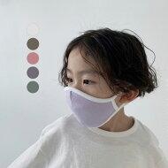 新着ポイント5倍・MS子供マスク100綿5色セット◎90cm・100cm・110cm・120cm・130cm・韓国子供服・cocostyle