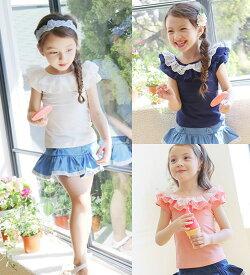 最後1点SALE・ディアマン Tシャツ・女の子が大好きなコットンレースを胸元にたっぷりあしらった毎夏大人気の一着♪90cm・100cm・110cm・120cm・130cm・韓国 子供服 ・cocostyle