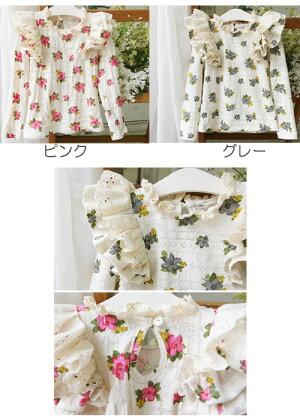 【セイジT】アイボリー地で描かれた大胆な花柄がとても大人かわいい♪90cm・100cm・110cm・120cm・130cm・卒業式・入学式・韓国子供服・cocostyle
