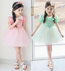 TIMESALE・白雪姫ワンピース・パステルなカラーにシャシャスカートをプラスした、愛らしさいっぱいのワンピース♪90cm・100cm・110cm・120cm・130cm・韓国 子供服 ・cocostyle