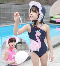 TIMESALE・白鳥水着+スイミング帽子セット・ワンショルダーとウエストのカットが大人っぽくて白鳥のアプリケーションが可愛い♪ 水着 90cm・100cm・110cm・120cm・130cm・韓国 子供服 ・cocostyle