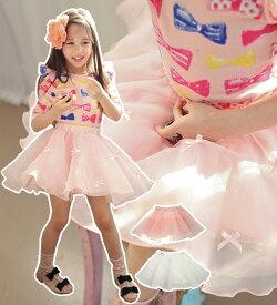 TIMESALE・ロエムスカート・結婚式や発表会などフォーマルなシーンにもぴったり・90cm・100cm・110cm・120cm・130cm・韓国 子供服 ・cocostyle