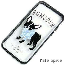 f03aa95edc ケイトスペード kate spade iPhone8ケース iPhone7ケース レディース iPhone8カバー iPhone7カバー iPhoneケース  iPhone