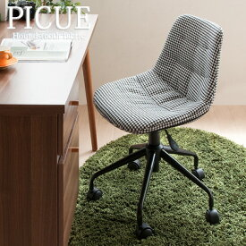 オフィスチェア パソコンチェア おしゃれ 肘無し チェア 椅子 デスクチェア イス チェアー chair 北欧 モダン かわいい 千鳥柄 おすすめ いす キャスター付き コンパクト ワークチェア PICUE CHAIR(ピケチェア)