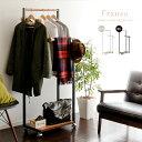 ハンガーラック 木製 おしゃれ 北欧 ポールハンガー コートハンガーラック ハンガー 棚付 衣類 木製 かわいい ホワイ…
