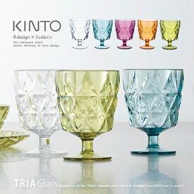 ワイングラス 樹脂 割れない 食器 透き通る透明感 おしゃれ 人気 レトロ 高級感 樹脂製グラス KINTO キントー KINTO TRIA〔トリア〕ワイングラス クリア ピンク ブルーグリーン イエローグリーン オレンジ