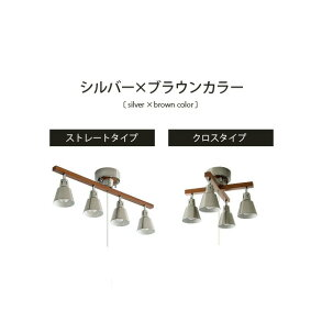 シーリングライトLED照明かわいいおしゃれ北欧4灯天井照明モダンシンプルリビングダイニング間接照明カフェ風6畳用シーリングライト
