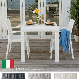 ガーデンテーブル&チェアー3点セット ラタン風 ガーデン テーブル セット チェア 椅子 かわいい 屋内外兼用 STERA ステラ 3点セット グレー ホワイト|ガーデンチェア カフェテーブル ガーデ