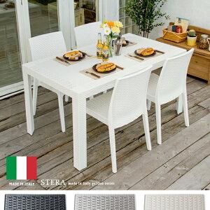 ガーデンテーブル&チェアー5点セット ラタン風 ガーデン テーブル セット チェア 椅子 かわいい バルコニー テラス STERA ステラ 5点セット グレー ブラック ホワイト|ガーデンチェア カフェ