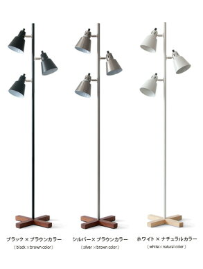manis〔マニス〕スタンドライト照明|間接照明ライトフロアスタンド北欧フロアライトスタンド照明モダンココテリアおしゃれスタンドフロアスタンドライトリビングLED照明ベッドサイドスタンドランプ