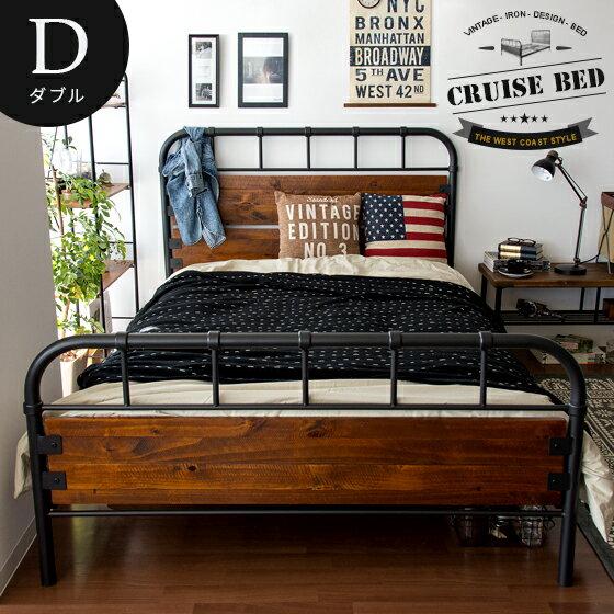 ベッド ダブル ベッドフレーム スチール アイアン 天然木 ウッド パイン材 ヴィンテージ ビンテージ 西海岸 モダン 大人 男前 おしゃれ 高さ調整可能 ベッド下収納スペース ヴィンテージスチールベッド Cruise〔クルーズ〕 ダブルサイズ|寝具 収納付きベッド
