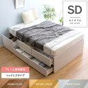 ベッド セミダブル 収納 セミダブルベッド 収納付き 収納ベッド 大容量 収納 木製 幅120 北欧 モダン シンプル ブラウン ナチュラル 茶色 ホワイト おしゃれ 人気 白 セミダブルサイズ フレ