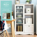 食器棚 幅75 北欧 レンジボード キッチン収納 カップボード 食器 レンジ台 キッチンラック おしゃれ アンティーク レ…