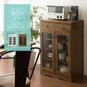 キャビネット 木製 北欧 ガラス アンティーク 白 食器棚 カップボード 収納棚 キッチン収納 おしゃれ レトロ かわいい 西海岸 モダン 人気 キッチン リビング 収納 白 ホワイト ブラウン リビングストッカー Bistro(ビストロ)|シンプル デザイン