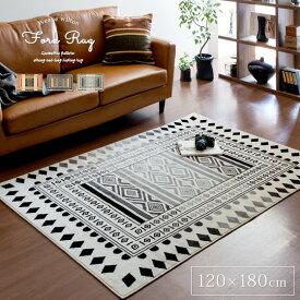 ラグ ラグマット 北欧 おしゃれ 120×180 洗える 夏用 長方形 カーペット リビングラグ センターラグ 西海岸 ブルックリン アクセントラグ デザインラグ ネイビー グレー ベージュ 絨毯 じゅうたん ウィルトン織り FORK RUG(フォークラグ)120×180cm