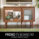 テレビ台 木製 レトロ モダン 北欧 テレビラック テレビボード リビングボード TVラック コンパクト 家具 AV収納 32型 かわいい おしゃれ|ローボード ロータイプ シンプル ロー tvボード
