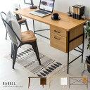 パソコンデスク| 北欧 かわいい おしゃれ 西海岸 木製 テーブル チェスト モダン デザイン 収納 シンプル コンパクト …
