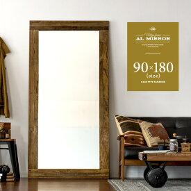スタンドミラー 全身 姿見 全身鏡 全身ミラー アンティーク ヴィンテージ おしゃれ 木製 天然木 無垢 古木 木製スタンドミラー 北欧 インダストリアル カフェ風 西海岸 ヴィンテージウッドデザイン AL MIRROR 90×180cm